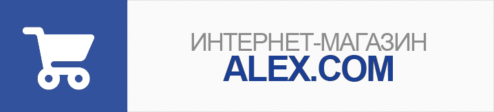 Alex shop